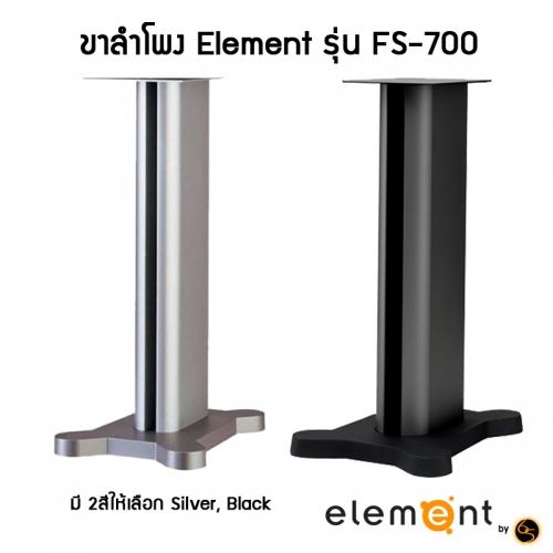 B&W_FS700_Stand_6