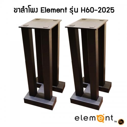 Element_HD60-2025