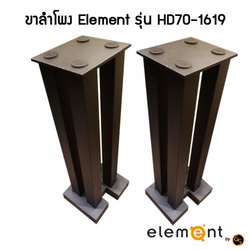Element_HD70-1619