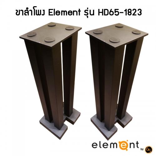 Element_HD70-1619._1