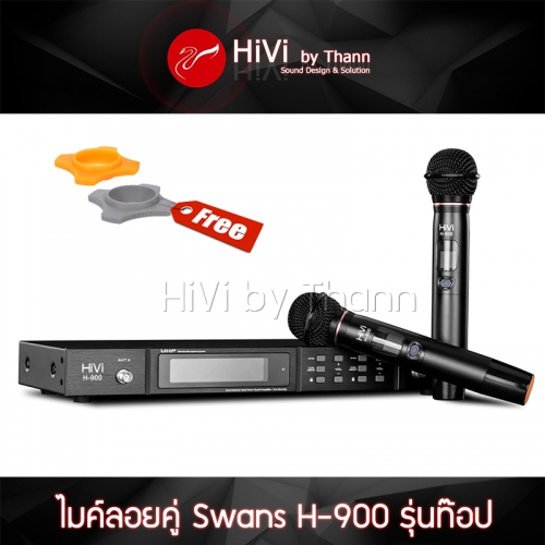 Hivi_Swans_H900_Wireless_Microphone_1