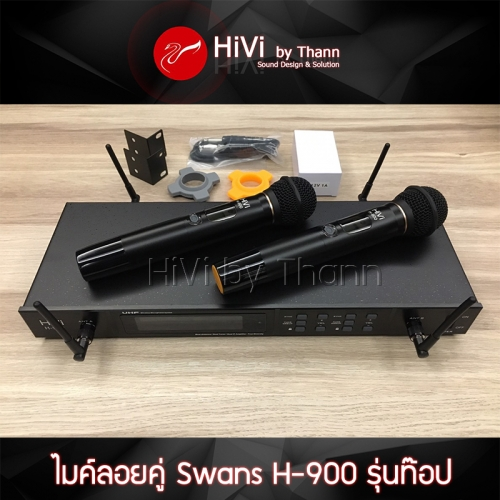 Hivi_Swans_H900_Wireless_Microphone_2