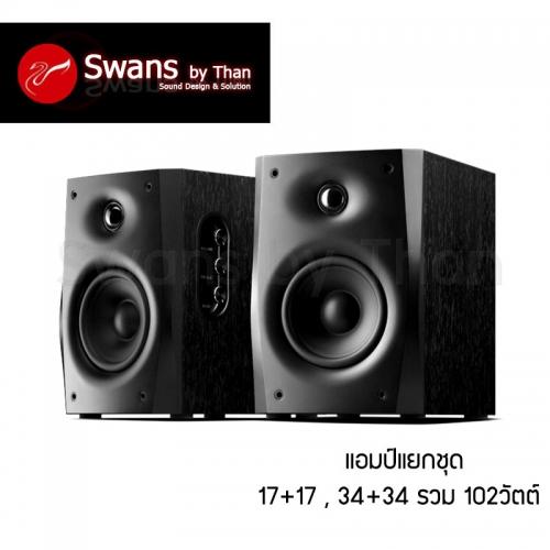 Swans_D1010_IV