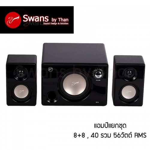 Swans_M10_Black_1