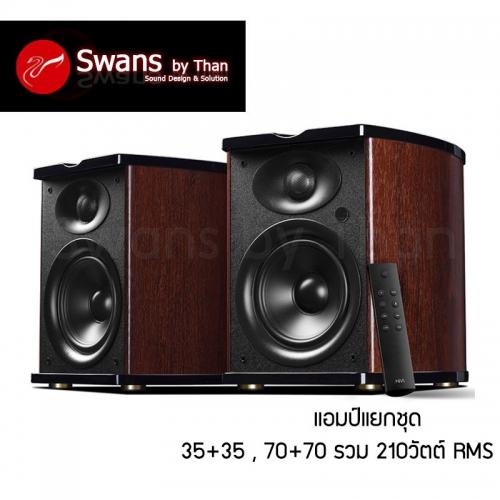 Swans_M200D+_1