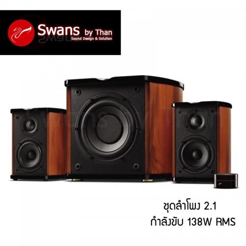 Swans_M50W