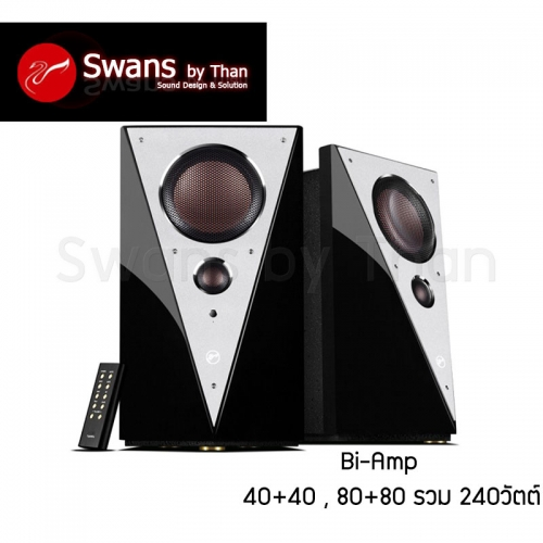 Swans_T200MKII_1