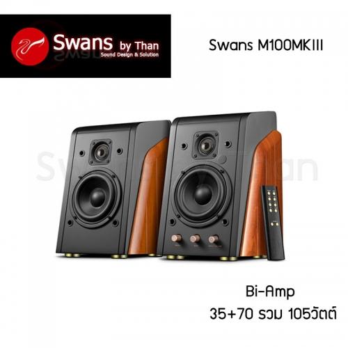 Hivi_Swans_M100_MKIII_Wifi_1
