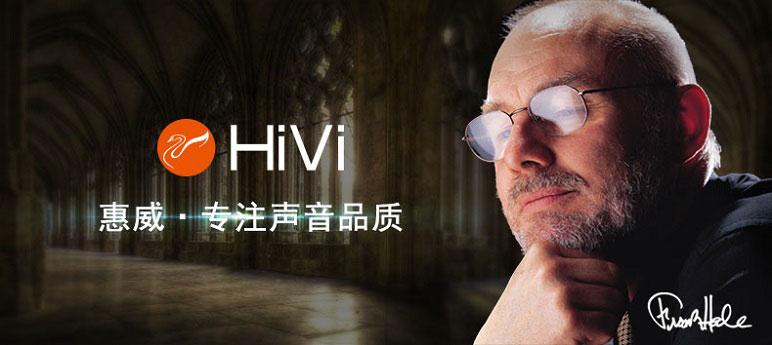 Hivi_Swans_M100_MKIII_Wifi_Detail_1