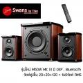 Swans_M50W_MKIII_1